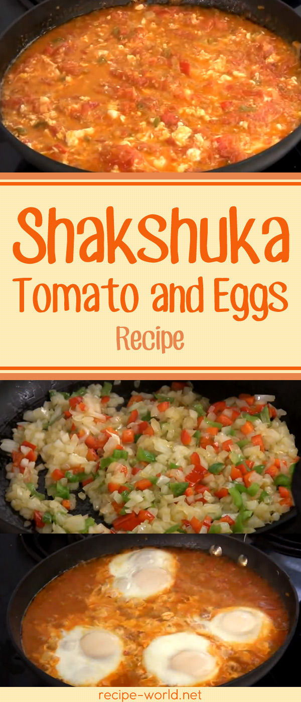 Shakshuka - Tomatoes And Eggs Recipe