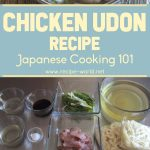 Chicken Udon Recipe – Japanese Cooking 101