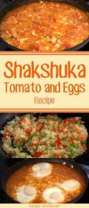 Shakshuka - Tomatoes And Eggs Recipe
