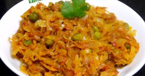 Simple Indian Cabbage Matar Recipe