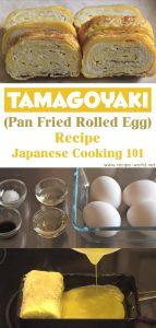 Tamagoyaki (Pan Fried Rolled Egg) Recipe - Japanese Cooking 101