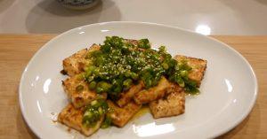 Asian Pan Fried Tofu With Miso Ginger Sauce