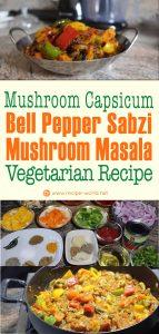 Mushroom Capsicum Bell Pepper Sabzi - Mushroom Masala Vegetarian Recipe
