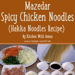 Mazedar Spicy Chicken Noodles (Hakka Noodles Recipe) By Kitchen With Amna