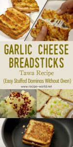 Garlic Cheese Bread Sticks Tawa Recipe